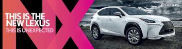 Lexus NX2